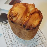Cinnamon Bread!