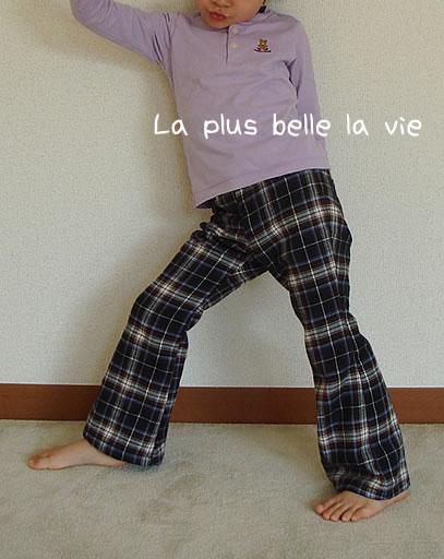 new-check-pants