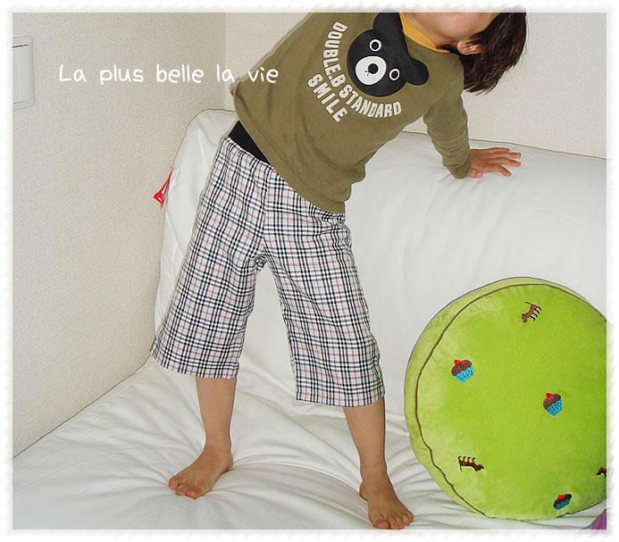 bermuda-pants4