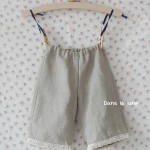 Lovely Petticoat Pants