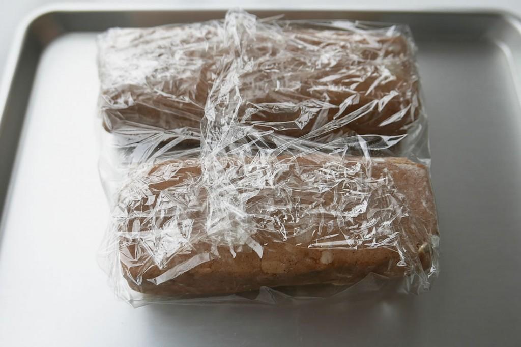 almond thin1