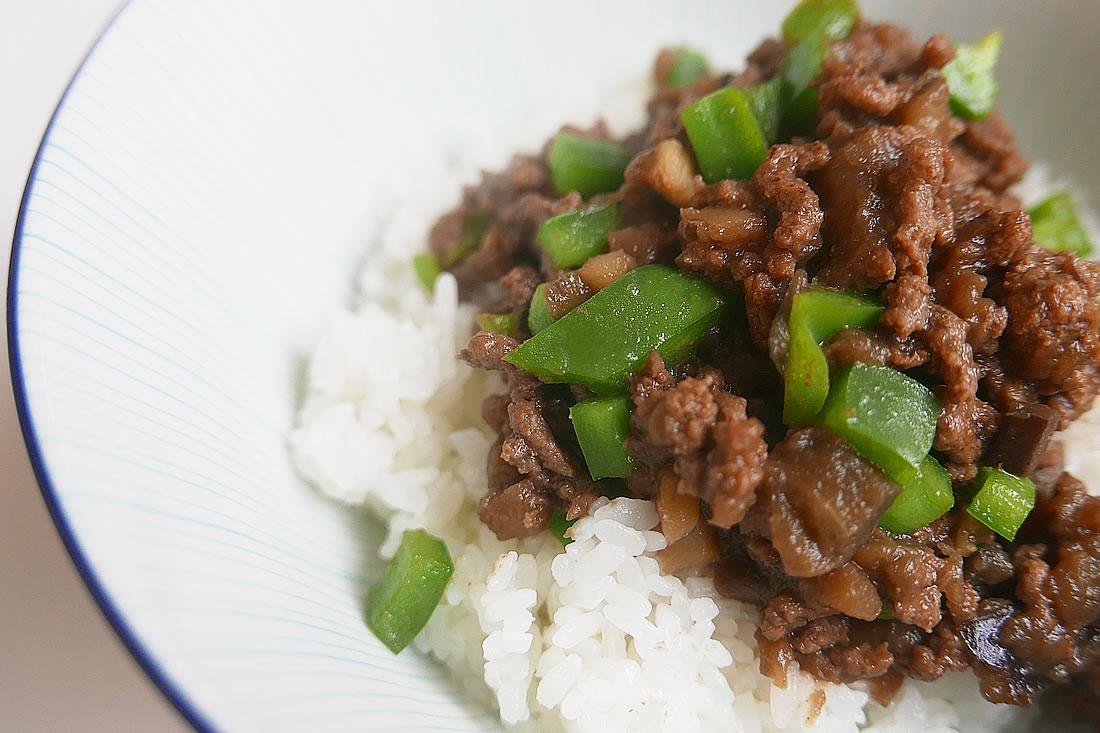 Miso amakara beef with eggplant