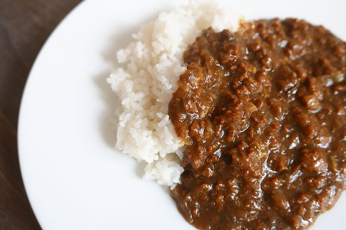 Ground beef and eggplant curry - pressure cooker