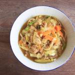 Curry Soup Noodles (Curry Udon)
