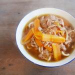 Pork noodles (udon)