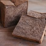 Black bread loaf – Black shokupan with bread machine