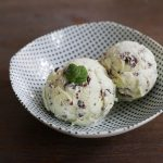 Fresh Mint Ice Cream