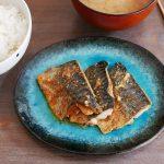 Mackerel in Sesame Mayonnaise Sauce – Fish Recipe