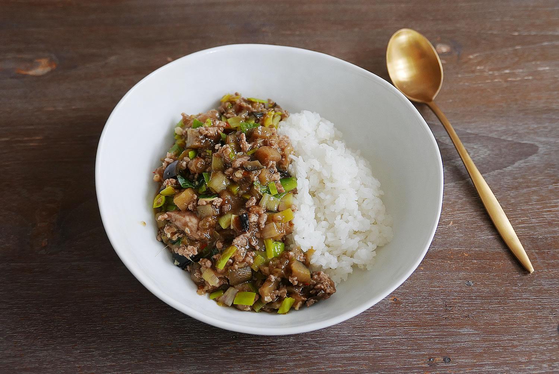 Eggplant mapo - Mapo nasu