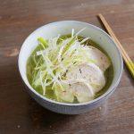 Shio Ramen v2 – Salt Flavored